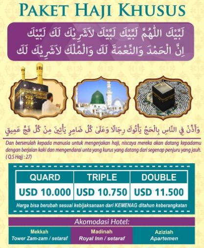 Haji Plus Alhijaz Indowisata