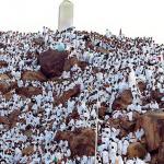 Jabal Rahmah di Musim Haji