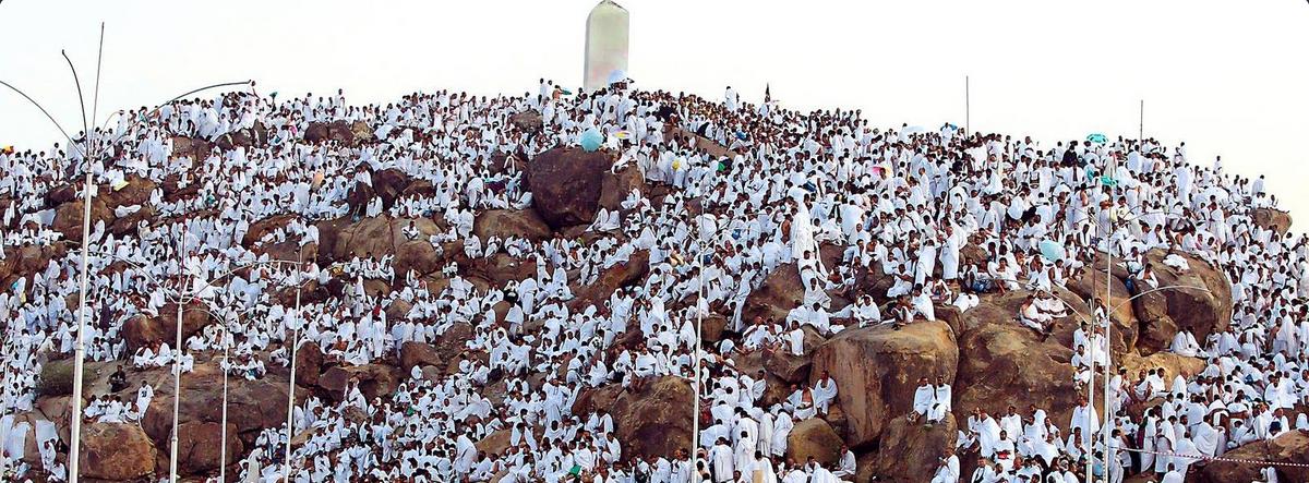 jabal-rahmah Jabal Rahmah di Musim Haji