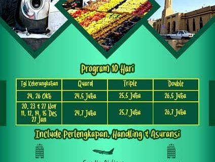 Paket Umroh Plus City Tour Thaif