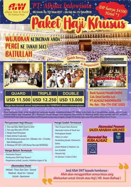 Haji-ONH-Plus-Alhijaz-Indowisata